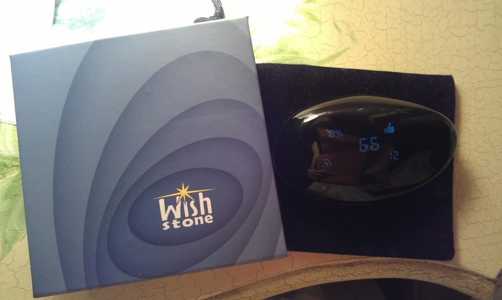 wishstone