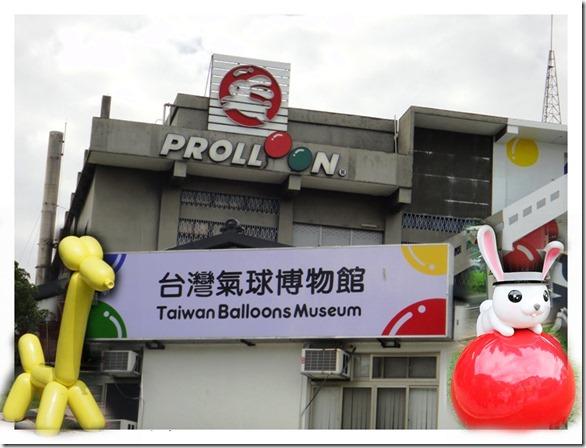 ballon-factory